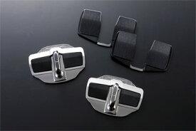 トヨタ車(汎用タイプ) ドアスタビライザー 左右2個セット 【TRD】