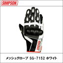 Sg-7152-wh