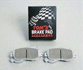 TOMS(トムス)ブレーキパッド パフォーマ/PERFORMER フロント クラウンアスリート/ロイヤル、マークX、レクサスIS【TOM'S】【TOYOTA】【ブレーキ】