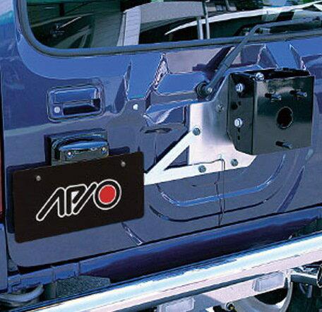 【APIO】【アピオ】 スズキジムニー(JB23/33/43用)スペアタイヤ移動&ナンバー移動キット