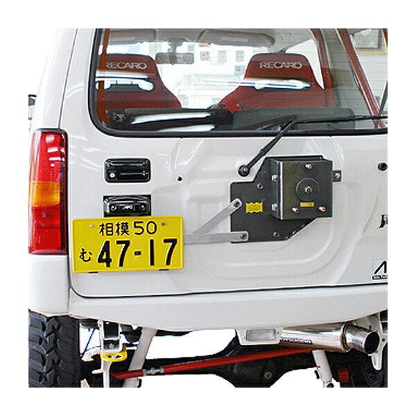 【APIO】【アピオ】 スズキジムニー(JB23用)スペアタイヤ一本背負い&ナンバー移動キット