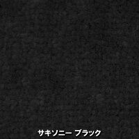 オリジナルフロアマットサキソニーホンダNBOX+ダイハツムーブニッサンモコ他用