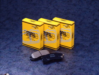 브레이크 패드 프런트 다이하츠 수수께기 풀이(G100S/G101S/G102S/G112S) TOKICO HITACHI STOPAL(트키코히타치스툽팔) XD204