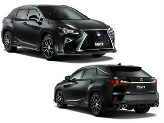 Styling parts set 200t F-Sport painting finished TOMS (Tom's) for LEXUS RX200t(AGL2#)