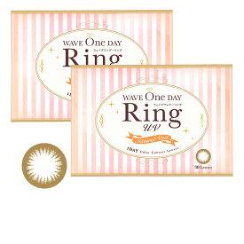 【訳あり・旧モデル】WAVEワンデー UV RING ナチュラルベール 30枚入り ×2箱