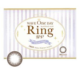 【訳あり・旧モデル】WAVEワンデー UV RING ヴィヴィッドベール 30枚入り