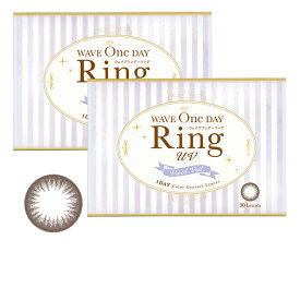 【訳あり・旧モデル】WAVEワンデー UV RING ヴィヴィッドベール 30枚入り × 2箱