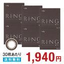 WAVEワンデー UV RING plus ヴィヴィッドベール 30枚入り×6箱セット 送料無料 ( WAVEワンデー ウェイブワンデー リ…