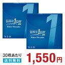 ★最大999円OFF★WAVEワンデー UV ウォータースリム plus×2箱セット 送料無料 ( WAVEワンデー ウェイブワンデー コ…