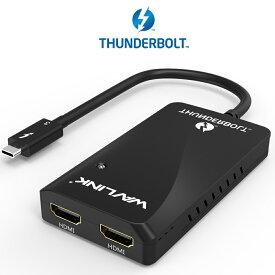 【送料無料】【国内配送】WAVLINK サンダーボルト3 HDMIアダプター デュアル4K シングル5K ディスプレイアダプター Thunderbolt 3 Dual 4K or Single 5K HDMI Adapter Mac&Windows 対応(USB-Cとは非対応となります)