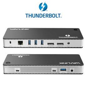 「国内配送」在庫一掃! WAVLINK8KデュアルDisplayPort Thunderbolt 3ドッキングステーション、60 W充電、デュアルDisplayPort 1.4、USB-C 3.1、2 xUSB 3.1、2 xUSB 3.0、ギガビットイーサネット、オーディオ、MacBookおよび特定のWindows対応 認証完了