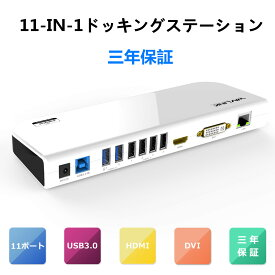 WAVLINK USB3.0ドッキングステーション 12ポート 最高解像度2048x1152 DVI HDMIポート ギガビットイーサネットポート等搭載 5Gbps高速 usb3.0 USBケーブル/電源アダプター付き 認証完了