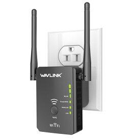「国内配送」WAVLINK 300Mbps WIFI 無線LAN中継機/アクセス ポイント/ワイヤレス ルータ/リピーター/AP Wifiブースター信号増幅器 無線LAN中継器 11n/g/b エアステーション 外部アンテナ付き コンセント直挿型 技適取得済み ブラック