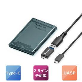 WAVLINK USB-C USB3.1SSDケース,2.5インチSSDシャーシ USB3.1Gen10Gbps,USB-CからSB-Cへの延長ケーブル,UASPサポートUSB-Cインターフェースネジセ ット 2.5インチSATA SSDおよびHDDに適しています。 Microsoft Windows、Max OSX、およびLinuxに対応コンパクトドライバ不要