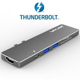"""「国内配送」WAVLINK USB C Hub Type C adapter USB Cハブ 13""""/15"""" MacBook Pro 2016/2017/2018/2019 充電ポート PD機能付き 4K HDMIポート 2* USB 3.0 ポートMicro SD/SDカードリーダー アルミニウム 7 in1 (グレー)"""