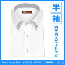 メンズ半袖ワイシャツ(ジャパンフィット・ボタンダウン) BG-554【コンビニ受取対応商品】