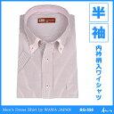 メンズ半袖ワイシャツ(ジャパンフィット・ボタンダウン) BG-558【コンビニ受取対応商品】