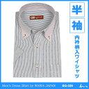 メンズ半袖ワイシャツ(ジャパンフィット・ボタンダウン) BG-559【コンビニ受取対応商品】
