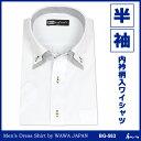 メンズ半袖ワイシャツ(スリムタイプ・ボタンダウン) BG-563【コンビニ受取対応商品】
