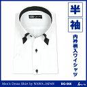 メンズ半袖ワイシャツ(スリムタイプ・ボタンダウン) BG-566【コンビニ受取対応商品】