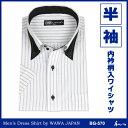 メンズ半袖ワイシャツ(スリムタイプ・ボタンダウン) BG-570【コンビニ受取対応商品】