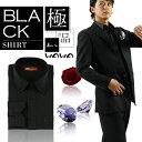 ワイシャツブラックワイシャツ・ジャパンフィット ブラック ユニホーム