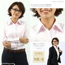 【送料無料】レディースワイシャツ NR-8(ピンク・長袖)