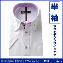 メンズ半袖ワイシャツ・ホワイトドビー N-69(スリムタイプ)【コンビニ受取対応商品】