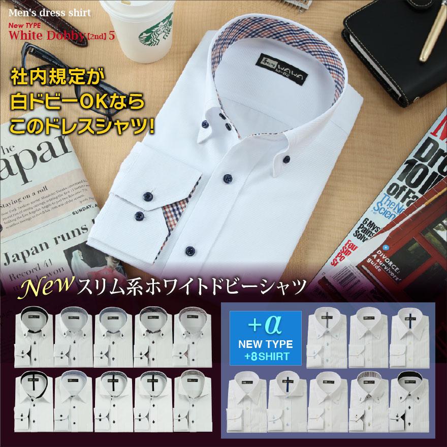 ワイシャツ 長袖 メンズ クールビズ ホリゾンタルカラー カッターシャツ 10種類から選択出来る Aシリーズ ビジネス カジュアル
