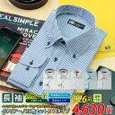 長袖ワイシャツ・3代目イタリアーノ5枚セット全14タイプ・ワイド・クレリック・Yシャツ・カッターシャツ・結婚式・ク…
