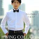 ウイングカラー フォーマル ブライダル シャツ 結婚式 モーニング バーテンダー タキシード ドレス ウィングカラー K-1
