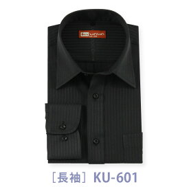 60f9356cebfec5 ワイシャツ 長袖 ストライプ ブラック 黒 レギュラーカラー Mから3L 4サイズ KU-601
