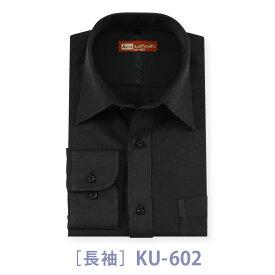 ワイシャツ 長袖 チェック ブラック 黒 レギュラーカラー Mから3L 4サイズ KU-602
