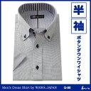 メンズ半袖ワイシャツ・ドゥエボットーニ 半袖Q-88(スリムタイプ)【コンビニ受取対応商品】