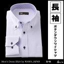 メンズ長袖ワイシャツ・ホワイトドビー S-18(スリムタイプ)【コンビニ受取対応商品】