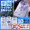 ワイシャツ ジャパン フィット カッターシャツ ビジネス ユニホーム シャツブランドシャ