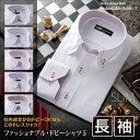ワイシャツ シャツ・ファッショナブルドビーシャツビジネス・ ユニホーム シャツブランドシャツメンズシャツ・ バーテン