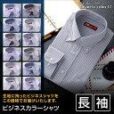 ワイシャツ ストライプ レギュラー・ボタンダウンワイシャツ ビジネス ワイシャツ・カッターシャツカフェ・ユニホ
