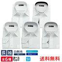 ワイシャツ 長袖 5枚セット 送料無料 形態安定 レギュラー ボタンダウン 白無地 ワイシャツ 白シャツ 全18サイズ …