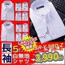 ワイシャツ シリーズ ワイシャツスリムサイズブランドシャツ・フォー