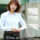 ワイシャツ レディース 七分袖 長袖 おしゃれ ブラウス 白シャツ 6種類から選べる 全5サイズ WBシリーズ 送料無料