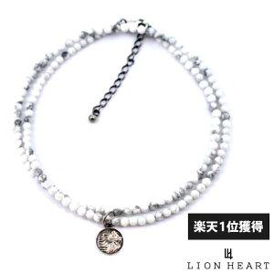 【ポイント10倍*2日はMAX27倍】 ライオンハート LION HEART コインチャームアンクレット&ネックレス シルバー925 ハウライト メンズ ブランド