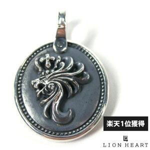 ライオンハート LION HEART コイン ハウル ペンダントトップ シルバー925 ペンダントヘッド メンズ ブランド