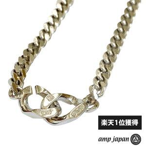 アンプジャパン amp japan パズル チェーン リンク だけ のみ ロング ネックレス 喜平 65cm プラチナプレート メンズ ブランド