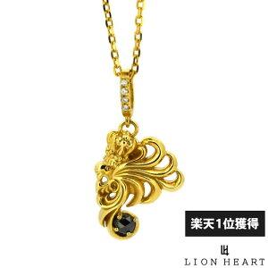 【受注生産】 ライオンハート LION HEART 25周年限定 エグゼクティブ ハウル ネックレス K18ゴールド ダイヤモンド メンズ ブランド 2021ss新作