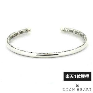 ライオンハート LION HEART カービングバングル シルバー925 メンズ ブランド