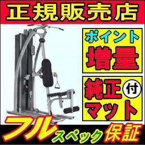 TORUS4 ホームジム ホライズンフィットネス ジョンソンヘルステックジャパン トーラス4 トーラスフォー HOMEGYM パーソナルジム ホライゾンフィットネス HORIZONFITNESS johnson Health Tech Japan ポイント15倍 トレーニングマシン 自宅 筋肉トレーニング 筋トレ