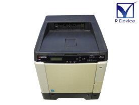 京セラ ECOSYS FS-C5250DN A4カラーレーザープリンター 約6,000枚 【中古】