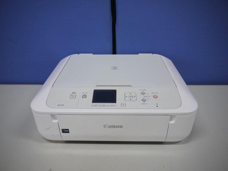 【BCI-370/371インク対応】PIXUS MG5730 WH ホワイト Canon A4インクジェット複合機 Wi-Fi対応【中古】【送料無料セール中! (大型商品は対象外)】