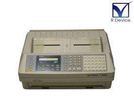NTT FAX T-340 B4送受信 スーパーG3対応 感熱ロール紙 ビジネスファクシミリ FAX 【中古】